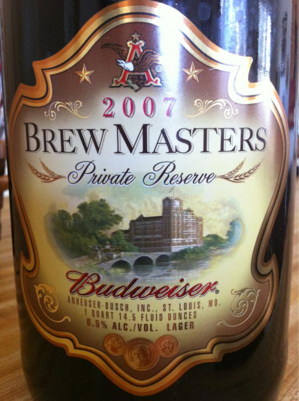 2007 Brew Masters Private Reserve